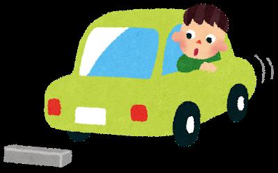 いうcar_parking.png