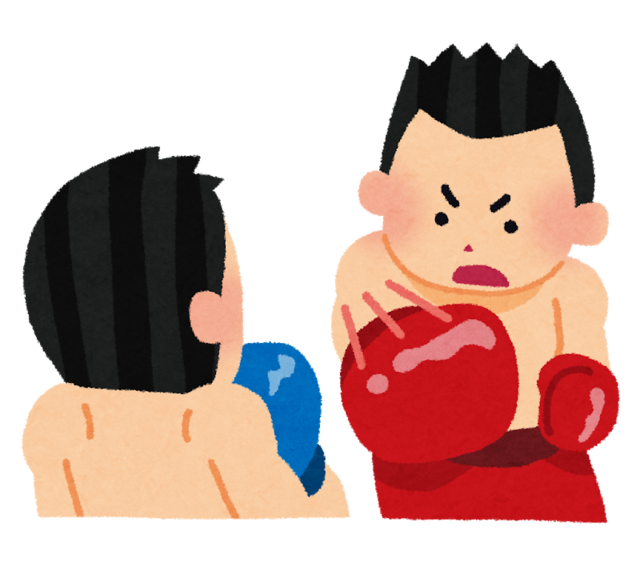 boxing_punch.png