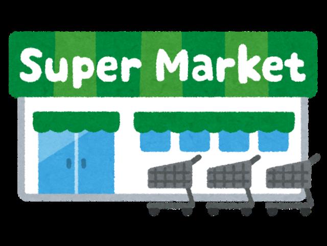 building_shoping_supermarket.png