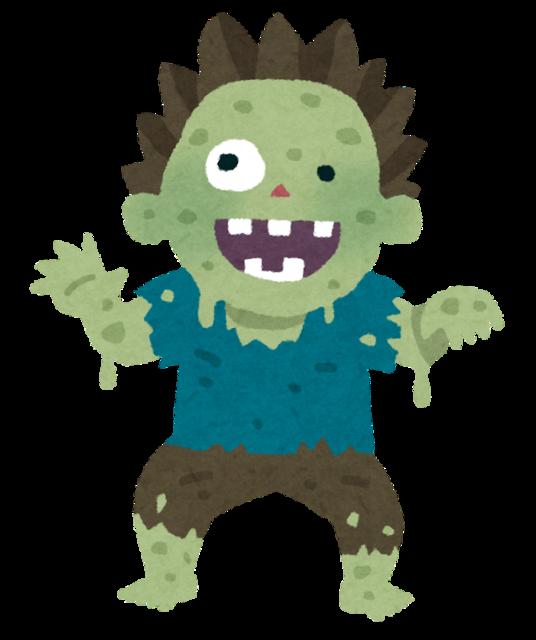 fantasy_zombie_man.png