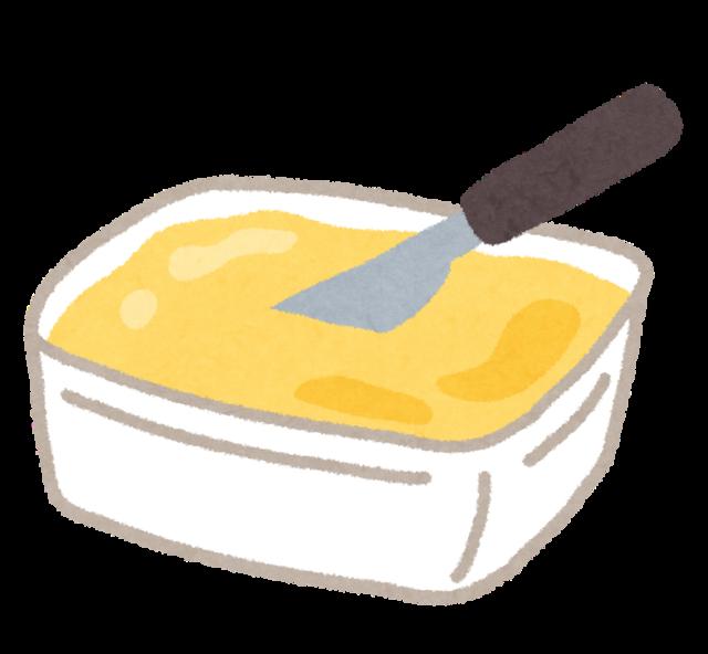 food_margarine.png