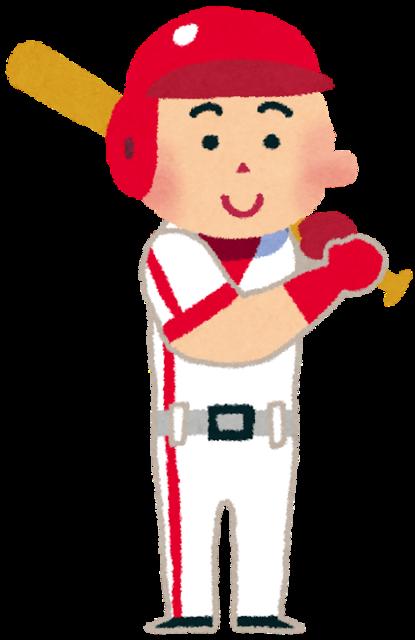 job_baseballer.png