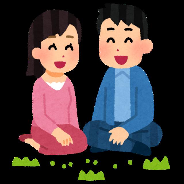 picnic_couple.png