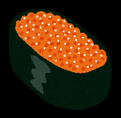 sushi_ikura.png